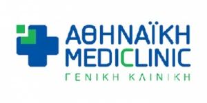Αθηναϊκή Mediclinic